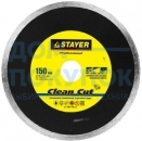 Диск алмазный STAYER Professional Clean Cut 150 мм сплошной 3665-150_z01