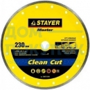 Диск алмазный STAYER Clean Cut 230 мм сплошной 36675-230