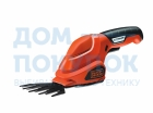 Аккумуляторные ножницы Black&Decker GSL 200